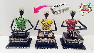 #doll #DIY doll from newspaper #how to make paper doll A beautiful #traditional tribal