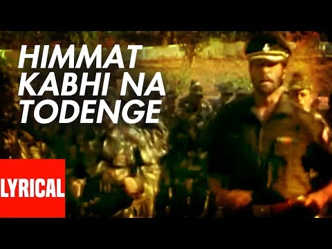 Himmat Kabhi Na Todenge Lyrical Video | Major Saab | Amitabh Bachchan, Ajay Devgn