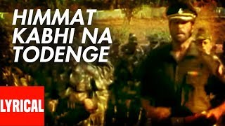 Video Himmat Kabhi Na Todenge Lyrical Video | Major Saab | Amitabh Bachchan, Ajay Devgn download MP3, 3GP, MP4, WEBM, AVI, FLV Juli 2018