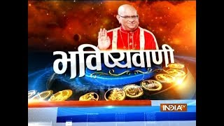 Bhavishyavani | September 14, 2018 ( Full )