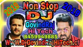 Dj Rajkamal basti Hard Nonstop Khesari lal Pawan Singh Dj GovindRaj Hi tech Mahboobganj