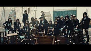 欅坂46/就算風吹 (中文字幕完整版) 欅坂46 検索動画 24