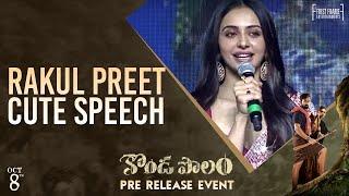 Rakul Preet Cute Speech   Kondapolam Pre Release Event   Vaisshnav Tej   Krish   MM Keeravani Image
