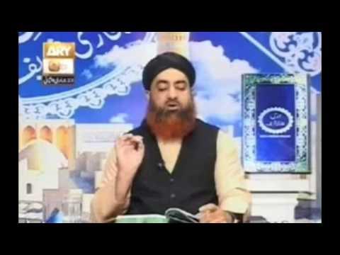 Ghar Mien Dakhil Honay Ka Tareeqa - Mufti Akmal