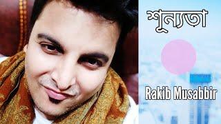 Shunnota | Rakib Musabbir | New Songs 2020 | Bangla  Song | Tune Factory |