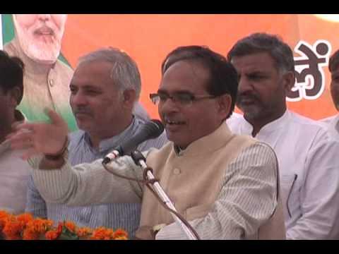 Shivraj Chauhan in Haryana poll campaign-Tirchhi Nazar Media Video