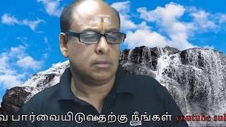 வீடு வரை உறவு Veedu Varai Uravu :TMS PUSA Karaoke