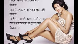 Beautiful Ishq Shayari HD Image