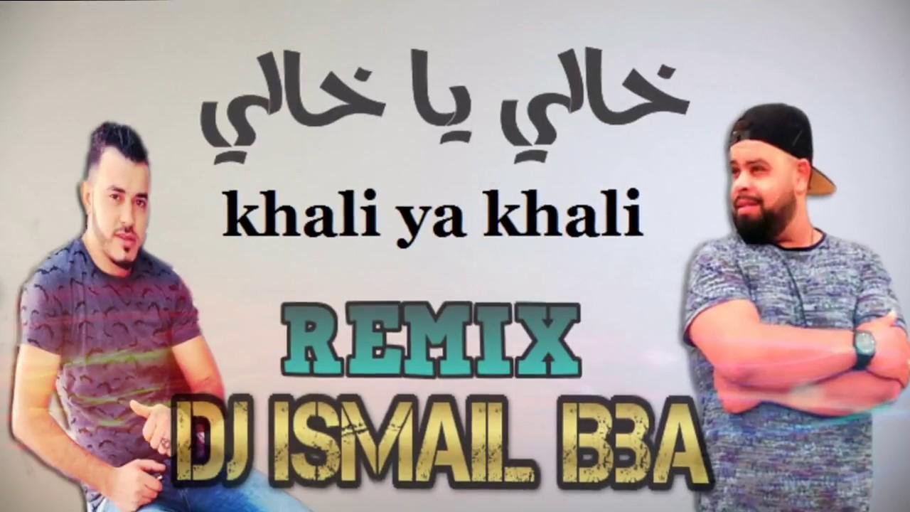 cheba djamila ya khali mp3