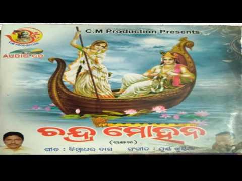Latest Sate Ki Mo Bhagya -  Baruna Songs