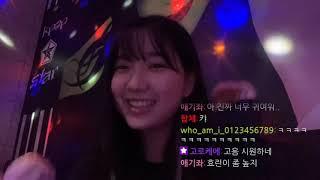 20200926 6  씨스타19 Ma Boy완곡X