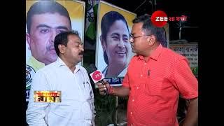 Aapnar Ray : Baharampur