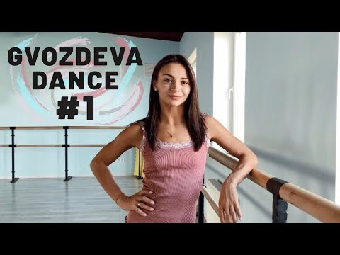 Видео уроки для начинающих бальные танцы