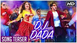 DJ Wala Dada | Song Teaser | Item Song | Pravin Kuwar, Vaishali Mhade, Deepali Sukhdev
