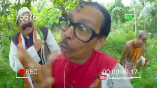 Munshi 25/06/16 Where's Mukesh? 'MLA Missing' Complaint Filed In Police Station