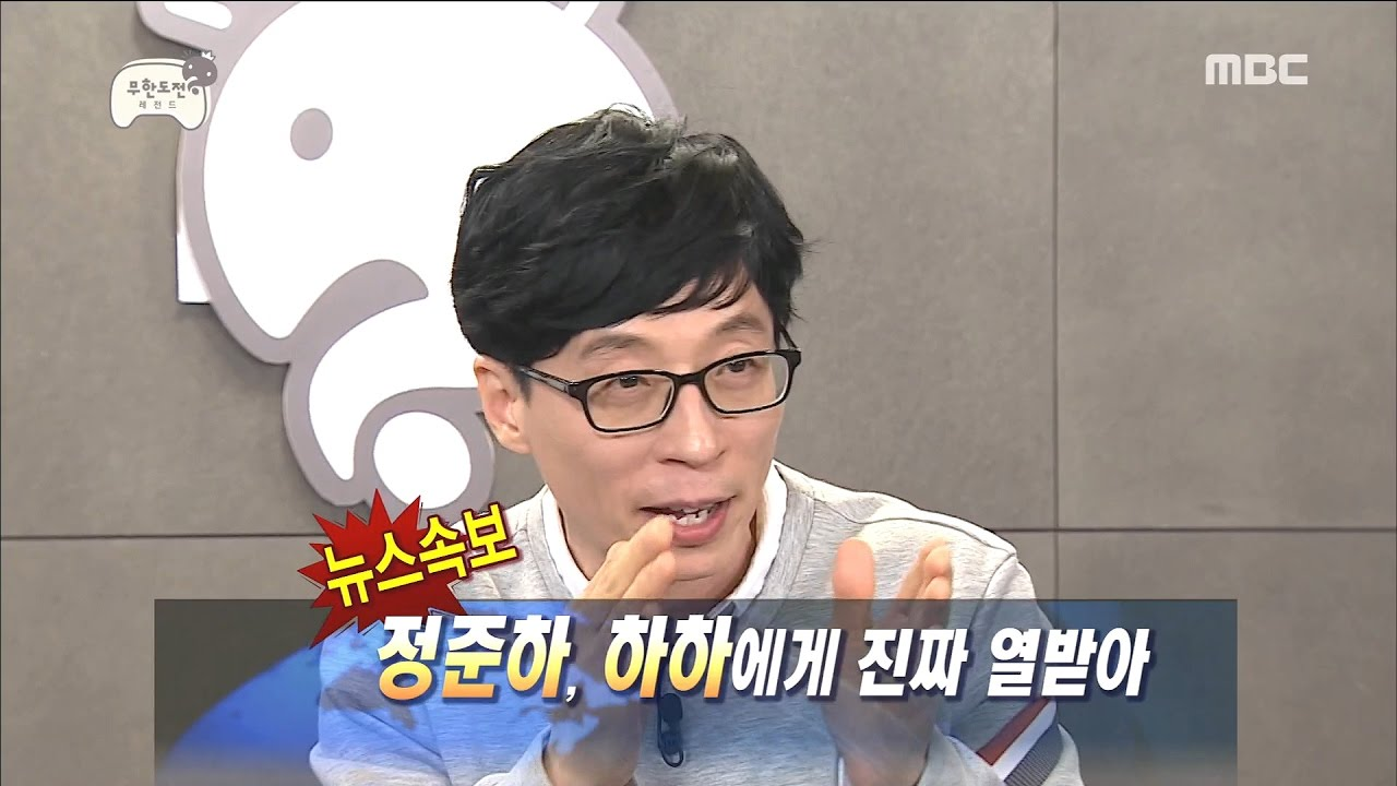 jung jun pierdere în greutate)
