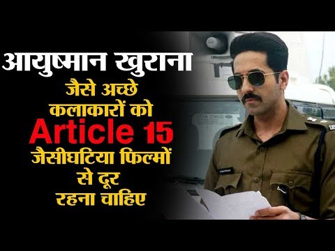 Why Ayushman Khurana should stay away from movies like Article 15? Mp3