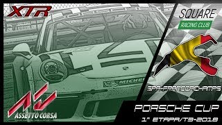 Square Racing Club Porsche Cup @ Spa-Francorchamps - 1ª Etapa T3/2018