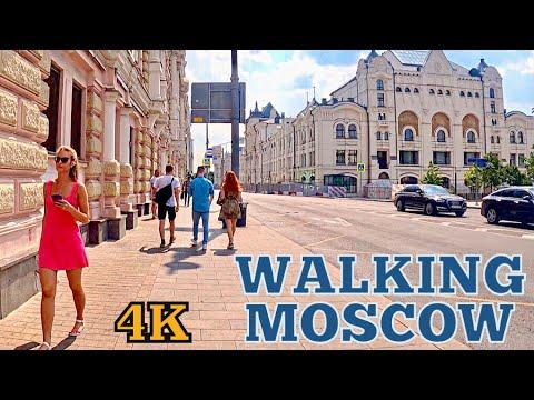WALKING STREETS MOSCOW- RUSSIA | FSB OFFICE, LUBYANKA METRO, KITAY GOROD ,POKROVKA 42 TO GARDEN RING