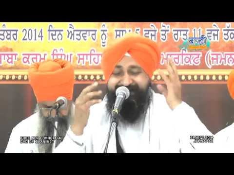 Bhai-Jaspreet-Singhji-Sonu-Veerji-At-Jamnapar-On-21-September-2014