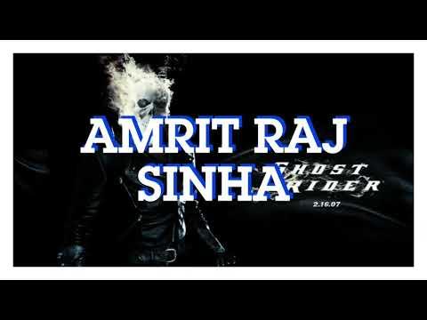 AMRIT Name Gif