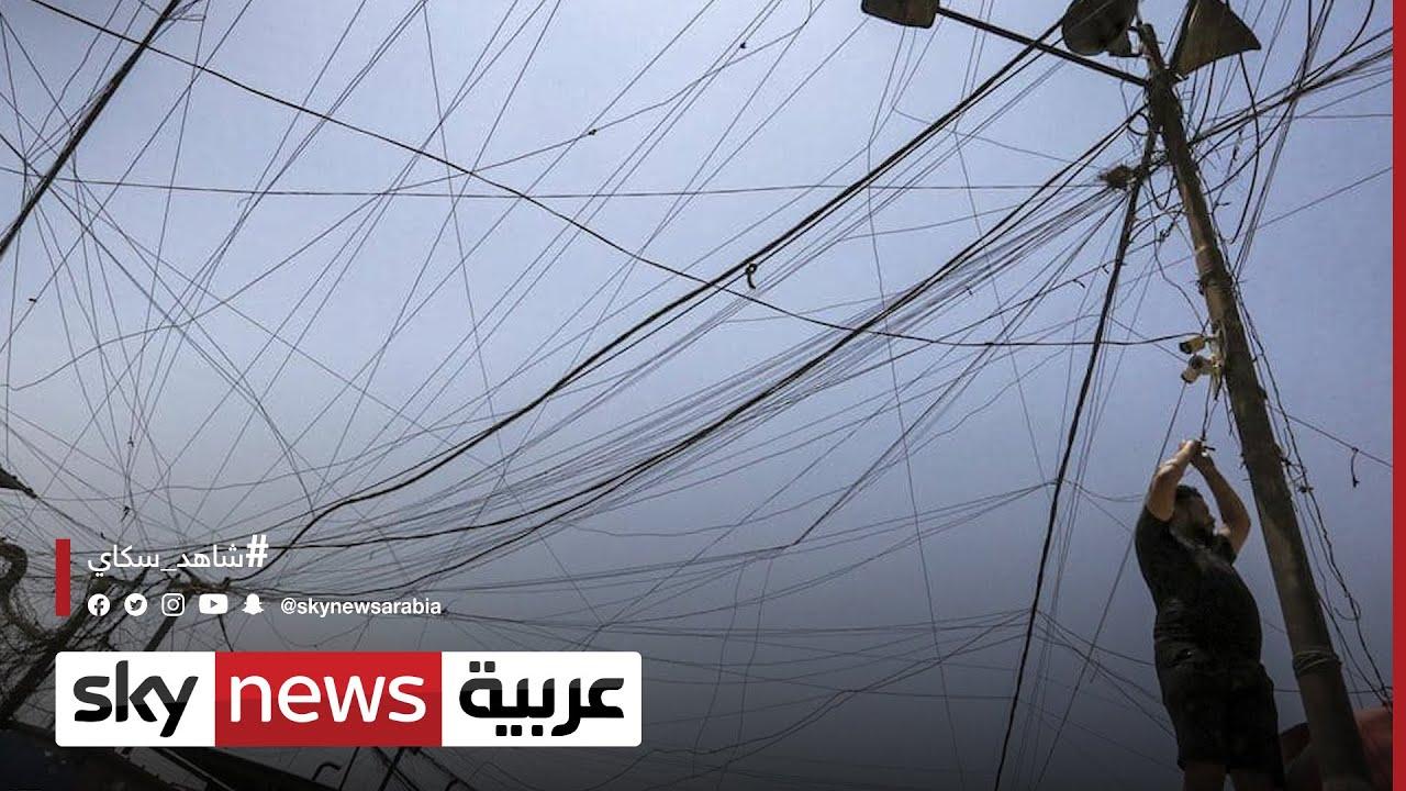 العراق..هجمات متزامنة على خطوط نقل الكهرباء شمال البلاد وغربها | #مراسلو_سكاي  - نشر قبل 5 ساعة