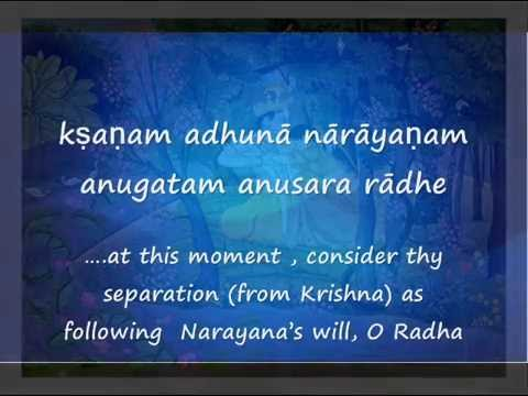 Gita Govindam - Ashtapadhi #23- Kisalaya śayana-tale (full) --with English translation