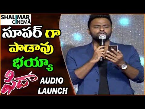 HemaChandra Oosupodu Song Performance At Fidaa Audio Launch || Varun Tej, Sai Pallavi