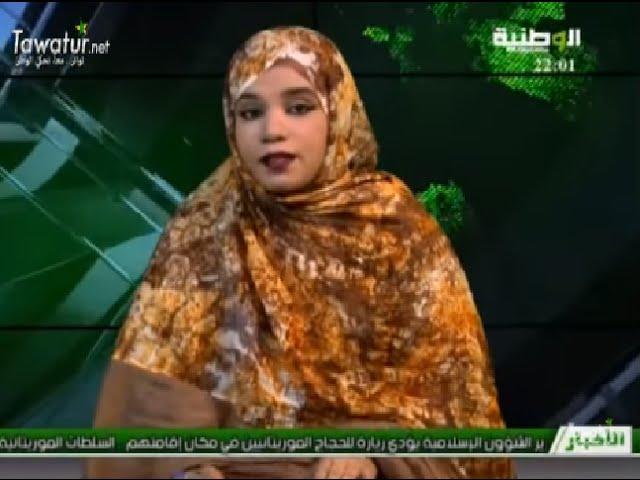JTF du 29-08-2016 - Tima Mohamed Vadel - Elwataniya TV