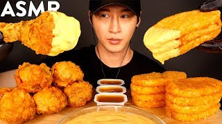 ASMR CHEESY SPICY FRIED CHICKEN & HASH BROWNS MUKBANG (No Talking) EATING SOUNDS | Zach Choi ASMR