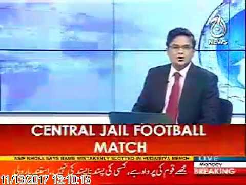 Football match for Youthful Offenders at YOIS prison Karachi | Aaj TV