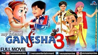 My Friend Ganesha 3 | Full Movie | Hindi Animated Movies | Kids Movies | Kids Animated Movies