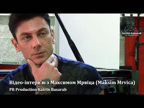 Відео-інтерв'ю з Максимом Мрвіца (Maksim Mrvica). 30.03.2016