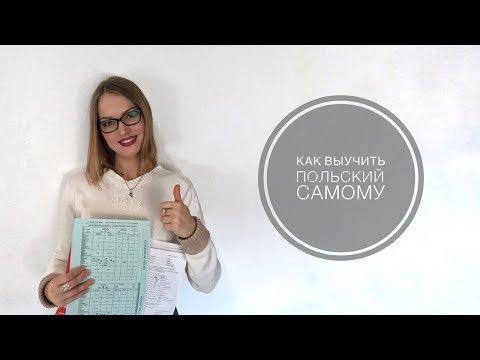 Скачать учебник hurra po polsku 1