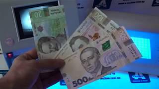 Обзор банкнот 20, 100, 500 гривен нового образца.