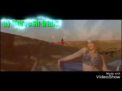 मेरे रसके कमर तूने पहले नजर dj Sarvesh Babu video