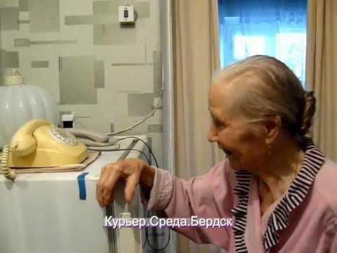 Бабушке из Бердска подарили телефон