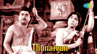 Thunaivan | Kondaadum Thiruchendur song