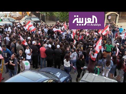 لبنان.. مظاهرات وقطع طرق رفضاً لعقد البرلمان جلسة لإقرار قان  - نشر قبل 2 ساعة