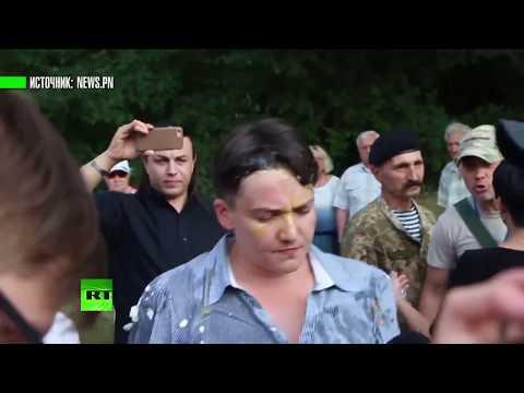 Савченко закидали яйцами на встрече с горожанами в Николаеве