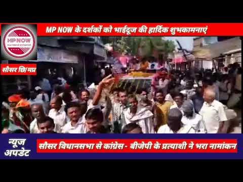 बीजेपी के नाना ने दिखाया दम-खम तो कही भी पीछे नही रहे कांग्रेस के विजय