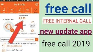 free call app,free call app for android,free call app pakistan,free call bangladesh.free call