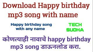download happy birthday mp3 song with name