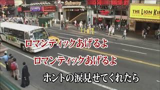 任天堂 Wii Uソフト Wii カラオケ U ロマンティック あげるよ 中川 翔子...