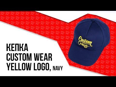 Кепка Custom Wear - Yellow Logo, Navy | Интернет-магазин Мясо