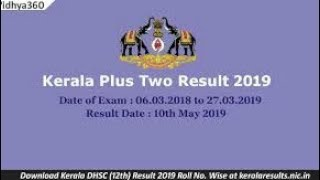 How to check plus two result 2019 kerala malayalam