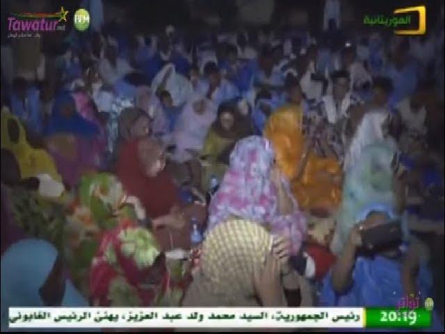 أجواء انطلاقة الحملات الإنتخابية في ولاية الحوض الشرقي | قناة الموريتانية