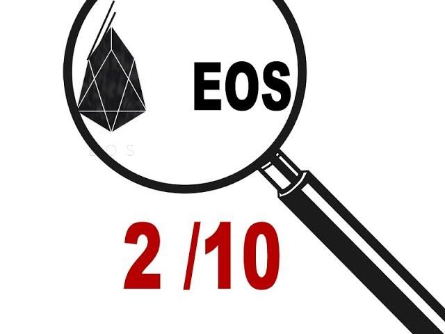 EOS ICO Analyse: Scam oder seriös?