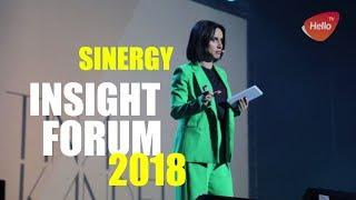 SYNERGY  INSIGHT FORUM 2018 | СИНЕРГИЯ ИНСАЙТ ФОРУМ