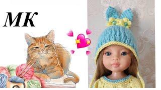 Шапочка \Зайка\ спицами для куклы Паола РейнаМастеркласс